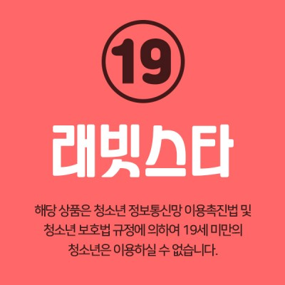 우머나이저 [LoveDoll] 20단진동 보디빌더 파워빅맨 [안장딜도]